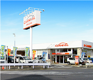 RV岩槻店